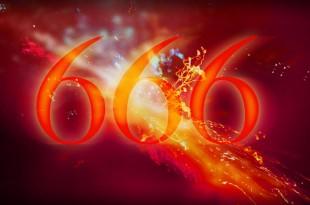 Η Πραγματική Ερμηνεία του Αριθμού του Αντίχριστου 666!