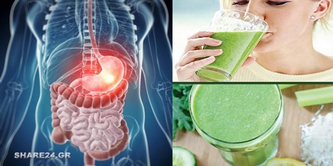 Αποτοξινώστε το Σώμα Σας Μέσα σε 3 Μέρες Πρόληψη Καρκίνου, Απώλεια Λίπους και Ενυδάτωση Η Απόλυτη Συνταγή