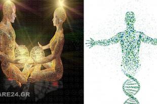 Tο DNA Μπορεί να Επαναπρογραμματιστεί από τις Λέξεις και τις Συχνότητες Η Σοφία πίσω από το Διαλογισμό και την Πνευματικότητα