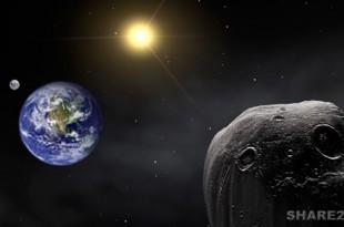 Η Γη Έχει Δεύτερο Φεγγάρι Σύμφωνα με τη NASA