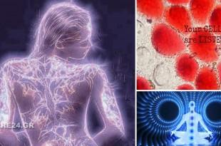 Τα Κύτταρα Σας Ακούνε - Γιατρευτείτε Μιλώντας Στο Σώμα Σας & 2 Συμβουλές Του Όσσο!