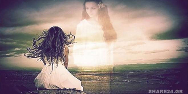 9 Σημάδια που Δείχνουν ότι η Ψυχή του Αγαπημένου μας Προσώπου είναι ακόμα Κοντά Μας