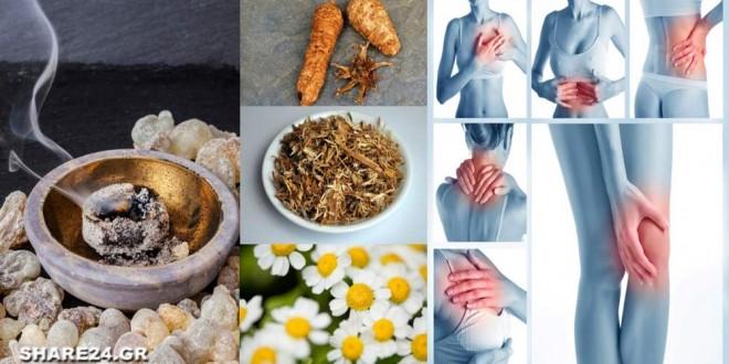 Αντικαταστήστε τα Παυσίπονα με αυτά τα 10 Βότανα χωρίς να έχετε Παρενέργειες