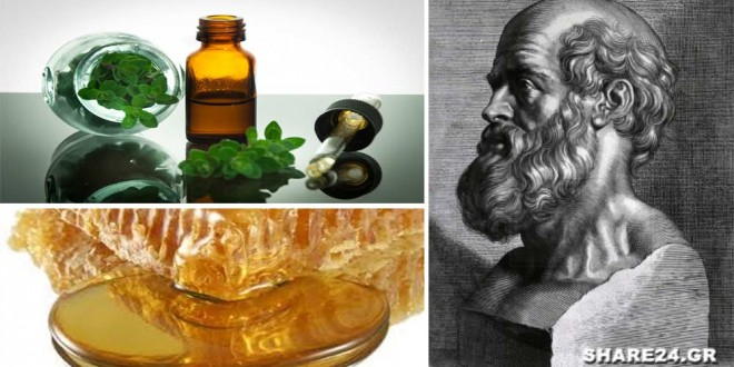 Η Αρχαία Συνταγή του Ιπποκράτη κατά του Κρυολογήματος & της Γρίπης