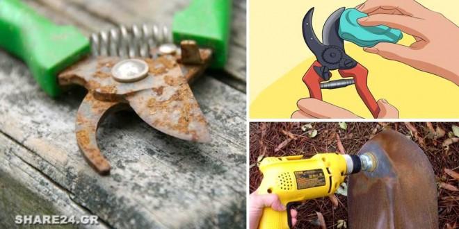 Πως θα Καθαρίσετε τα Σκουριασμένα Εργαλεία του Κήπου