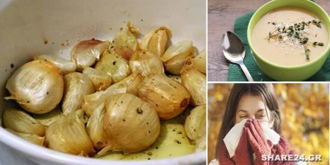 Σούπα με 52 Σκελίδες Σκόρδο Γιατρεύει το Κρυολόγημα και τις Ιώσεις! Διαβάστε τη Συνταγή!