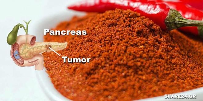 Το Πιπέρι Καγιέν Σταματά την Καρδιακή Προσβολή & Καταστρέφει τα Καρκινικά Κύτταρα