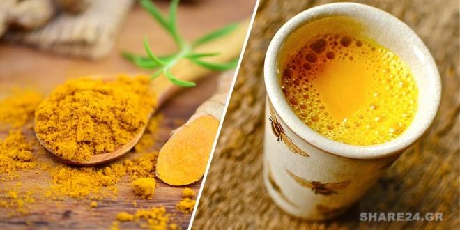 Πιες Χρυσό Γάλα Αμυγδάλου για Ενίσχυση της Εγκεφαλικής Λειτουργίας και Αποτοξίνωση σε Όλο το Σώμα