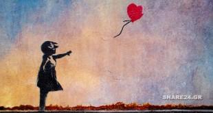 Βρες Ελπίδα μέσα στον Άδικο Κόσμο που Σε περιβάλλει με Αυτές τις 4 Συμβουλές