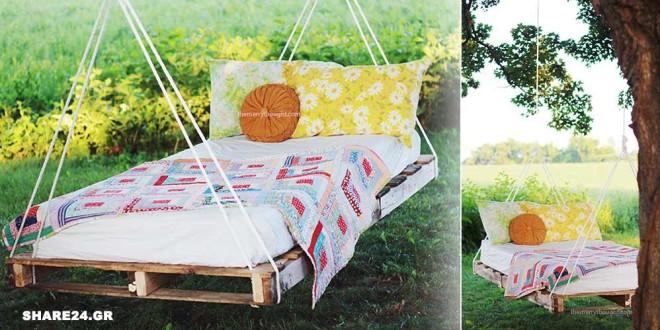 DIY – Φτιάξτε Αυτό το Κρεμαστό Κρεβάτι από Παλέτες στην Εξοχή!