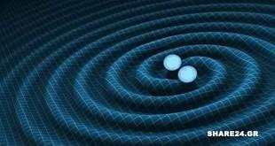 Τα 10 Κορυφαία Επιστημονικά Επιτεύγματα του 2016 σύμφωνα με το Περιοδικό Science