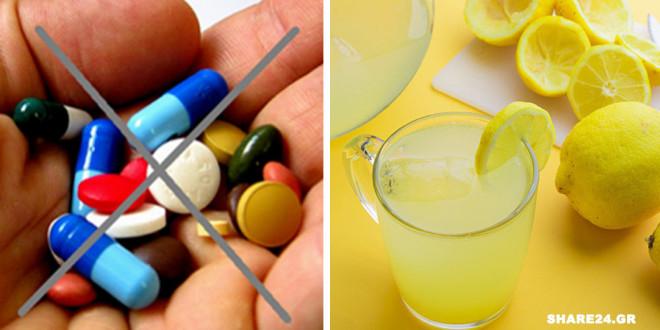 Πιες Λεμόνι με Νερό και Αντιμετώπισε Αυτά τα 11 Θέματα με την Υγεία Σου με Φυσικό Τρόπο
