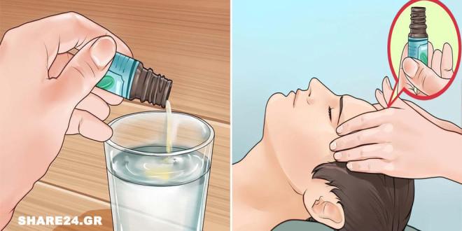 Χρησιμοποιήστε Αυτά τα 15 Αιθέρια Έλαια για να Αντιμετωπίσετε το Άγχος και Την Κατάθλιψη με Δράση Καλύτερη από τα Κοινά Φάρμακα