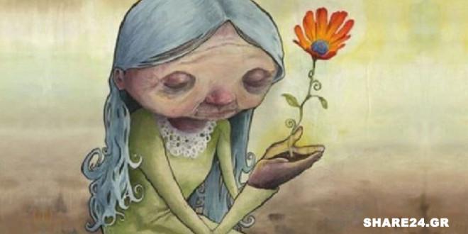 Μην Στενοχωριέστε που Μεγαλώνετε, Είναι Ένα Δώρο που Πολλοί το Απορρίπτουν