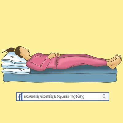 Καλύτερη θέση ύπνου για κάποιον που έχει πρόβλημα στη ρινική κοιλότητα