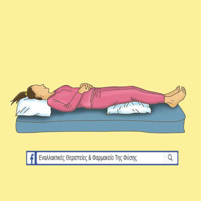 Καλύτερη θέση ύπνου για την περίπτωση που έχετε ενοχλήσεις εμμήνου ρήσεως