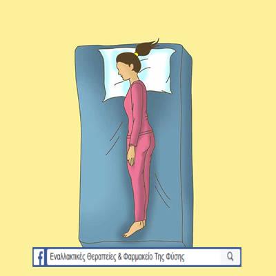 Καλύτερη θέση ύπνου όταν έχετε καούρα στο στομάχι