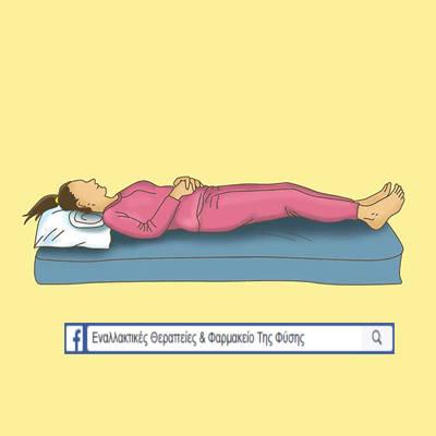 Καλύτερη θέση ύπνου όταν έχετε πόνους στο λαιμό