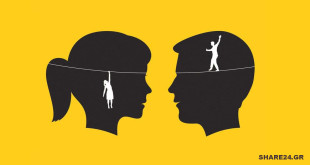 Τι Πραγματικά Σας Συμβαίνει Όταν Κάποιος σας Παρατηρεί Επίμονα;