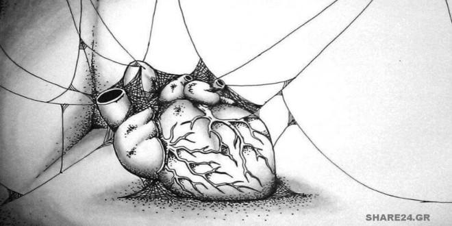 Υπάρχουν Άτομα που στη Θέση της Καρδιάς Έχουν Ένα Κενό
