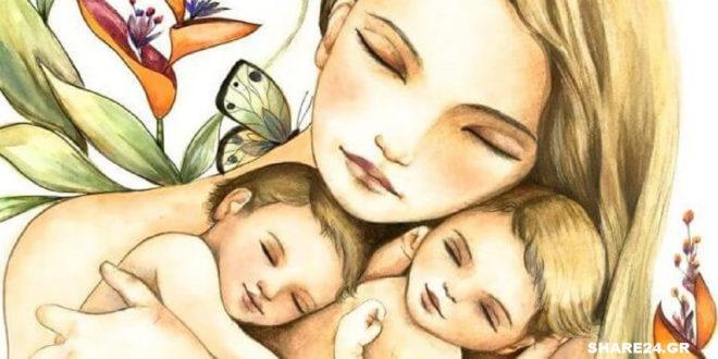 Δεν είμαι Τέλεια Μητέρα, Αλλά είμαι Αρκετά Καλή στο να Αγκαλιάζω τα Παιδιά μου Όταν Κάνουν Αταξίες