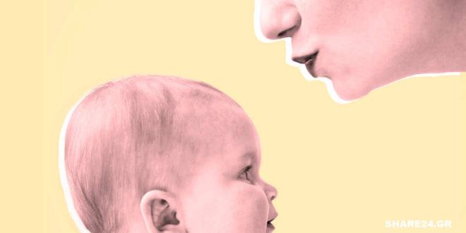 Γιατί το Κεφαλάκι των Νεογέννητων Μωρών Μοσχοβολάει τόσο Απίθανα;