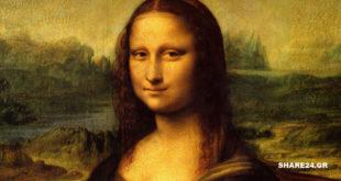Μόνα Λίζα, Ανακαλύψτε το Μυστικό του Λεονάρντο Ντα Βίντσι