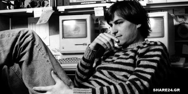 Ο Steve Jobs στην ηλικία των 20: Σκέψη Χίπη, Ψυχή βουδιστή, Καρδιά Καλλιτέχνη!