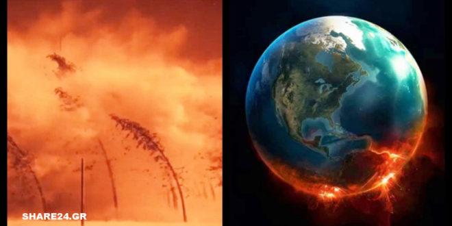 Τι θα Συνέβαινε στον Κόσμο, Αν η Γη Σταματούσε να Περιστρέφεται;