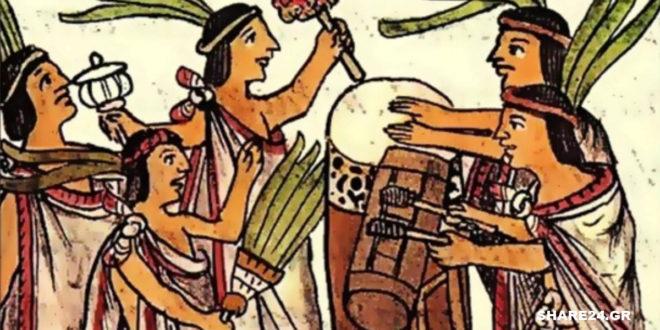 Οι Αζτέκοι έλεγαν: «Το να ζεις κάτι που αξίζει τον κόπο είναι πιο σημαντικό από το να το απολαμβάνεις»