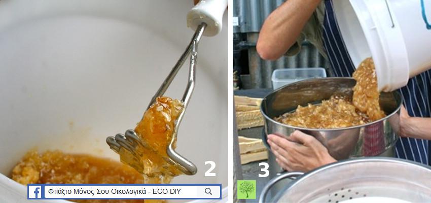 Εξαγωγή μελιού από κηρήθρα - Πολτοποιήστε την κηρήθρα και τοποθετήστε την σε ένα σουρωτήρι