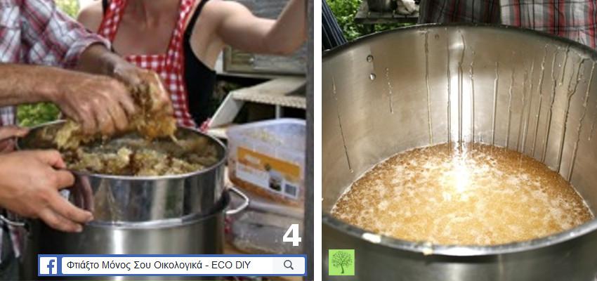Εξαγωγή μελιού από κηρήθρα - Πιέστε για να τρέξει το μέλι στην κατσαρόλα
