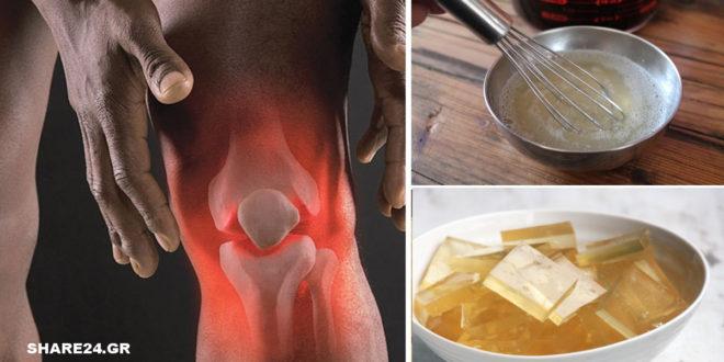 Πώς θα Χρησιμοποιήσετε τη Ζελατίνη για τον Πόνο στις Αρθώσεις