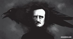 7 Συμβουλές για Επίδοξους Συγγραφείς από τον Edgar Allan Poe!