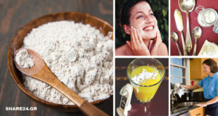 Γη Διατόμων: 9 Απίθανες Χρήσεις για την Υγεία μας που Δεν Γνωρίζαμε!