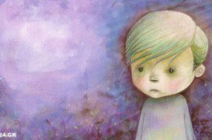 Όταν ένα παιδί υποφέρει από συναισθηματική εγκατάλειψη το κυνηγάνε σε όλη του τη ζωή! Τόσο κρίμα…