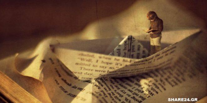 Γράμμα στον εαυτό μου όταν εκείνος θα ζει στο μακρινό μέλλον...
