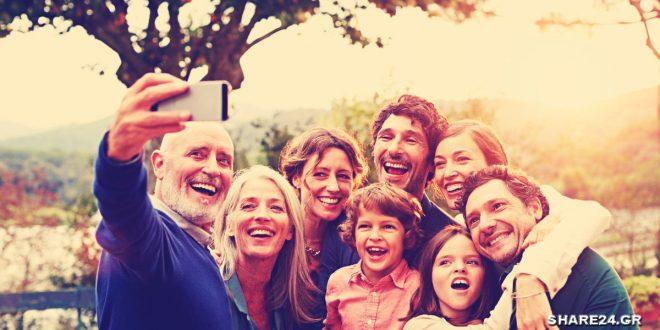 10 Συνήθειες που Κάνουν τις Οικογένειες πιο Χαρούμενες κι Ευτυχισμένες!