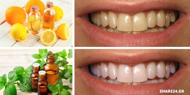 Λεύκανση Δοντιών με Αιθέρια Έλαια & Συνταγές για ένα Λαμπρό Χαμόγελο!