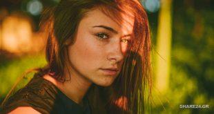 3 Πράγματα που θα Λατρέψετε στις Γυναίκες που σας Φαίνονται Απόμακρες