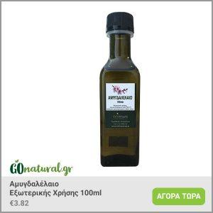 Διαφήμιση αμυγδαλέλαιου από το eshop gonatural.gr